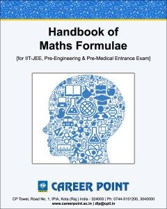 Career Point Kota Video lecture on Complete Mathematics for class 12/JEE  (Main-advance) (2018)+ Problem in Mathematics combo pack of 2 books +