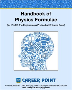Career Point Kota JEE (Main/Advance)/AIPMT Video Lectures for Basic  Physics,Dynamics and Kinematics Units (1yr ) on SD Card + Physics Formula  bookSD