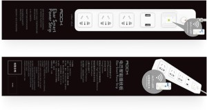 Rock Ebar Intelligent Power Strip 200 Three Pin Socket