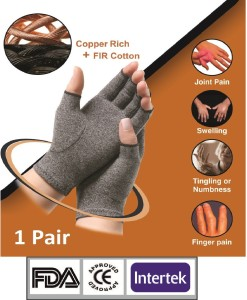 Sira Copper Support SIRA GLOVES Fitness Band