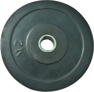 Royal R-PLATES-004 Weight Plate