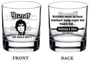 Ek Do Dhai Glass Set