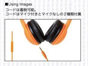 Zumreed Zhp-600 Color Rich Foldable Stereo Headphones With Built-In Mic Headphones
