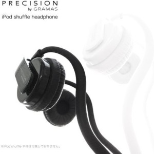 Unknown Precision By Gramas Headphone For Ipod Shuffle 2012 (4Th Generation) Headphones