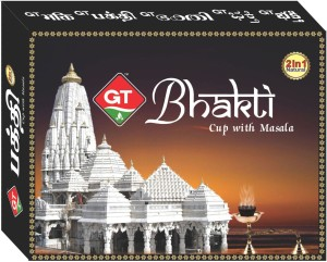 GT Bhakti Masala,sambrani cups with masala Incense Sticks12 Sticks per Box