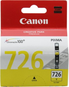 Canon Pixma PG Single Color Ink