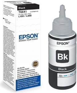 Epson INKJET Single Color Ink