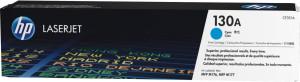 HP Laser Jet Single Color Toner