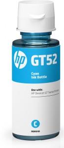 HP GT Single Color Ink