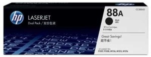 HP LaserJet CC388A Dual Pack Print Cartridges