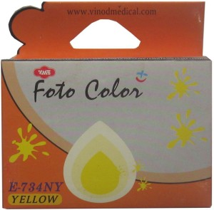 Max 73N Yellow Compatible Ink Cartridge For Epson Prefilled Single Color Ink