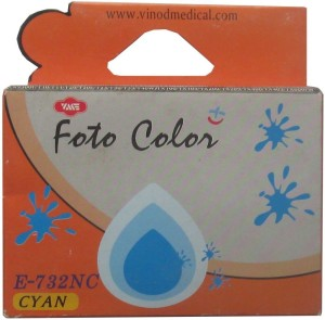 Max 73N Cyan Compatible Ink Cartridge For Epson Prefilled Single Color Ink