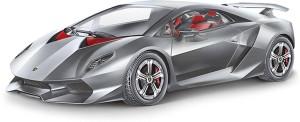 Shrih Rechargeable Lamborghini Sesto Elemento Bo Remote Control Toy
