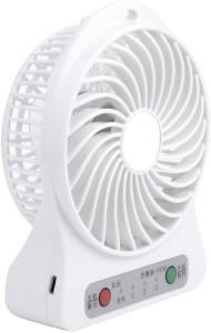 Infinity Rechargeable Usb Mini Fan JHPB-46 USB Air Freshener