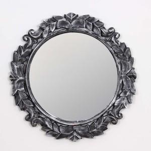 Make Home Happy Happy Wm 1 Decorative Mirror Round Best Price In