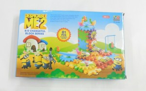 DKG DESPICABLE ME2 B/O CHANGEFUL BLOCK SERIES (ELECTRIC)