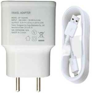 Digitalmart High Speed Charger for Samsung, Sony, HTC & All Android Mobiles and Tablets Mobile Charger