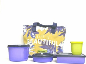 Tupperware Life Is beautiful 4 Containers Lunch Box