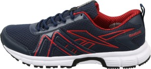 8fa1672788ed8a Reebok ADAPT RUN LP Running Shoes Best Price in India | Reebok ADAPT ...