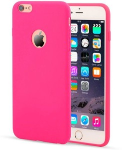 finest selection 0ff7a 71f4e GadgetM Back Cover for Apple iPhone SEPink