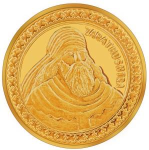 RSBL BIS Hallmarked Zara Thushtra Precious 24 (995) K 10 g Yellow Gold Coin