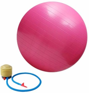 VibeX ™ Yoga Thickening Explosion-proof Fitness Pregnant Women Slimming Yoga 75 cm Gym Ball
