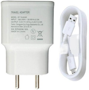 Digitalmart High Quality Charger for Samsung and All Android Mobiles and  Tablets Mobile ChargerWhite