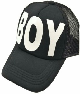 Friendskart Embellished Black And White Half Net Boy Cap For Men s And  Women s Casual Cap Best Price in India  6238e3030f9