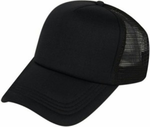 d7f7d170cca ALAMOS Solid Back Side Net Baseball Cap Best Price in India