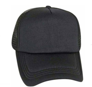 Saifpro Black Plain Polyester Cap