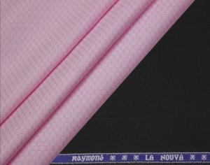 57fc358666a Raymond Cotton Polyester Blend Self Design Shirt Trouser Fabric Un ...