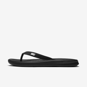 Nike Slippers Best Price in India  37f9e67f8