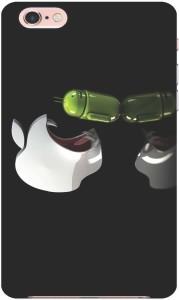 Nice Case Back Cover for VIVO V5S