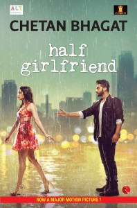 HALF GIRLFRIEND (MOVIE TIE-IN EDITION) price comparison at Flipkart, Amazon, Crossword, Uread, Bookadda, Landmark, Homeshop18