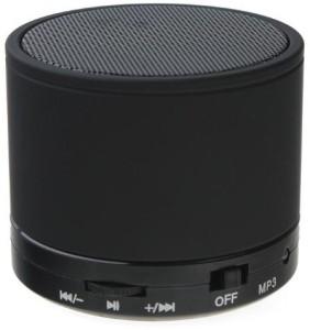 Exmade Z09 Portable Bluetooth Soundbar