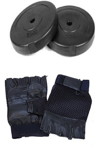 BFIT 5KG HOME GYM SET 5KG X 2 COATED WEIGHT PLATES + GYM GLOVES PAIR Gym