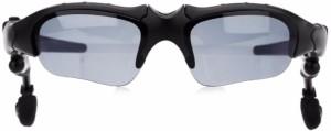 Wonder World ™ Multifunctional V4.0 Smart Bluetooth Sunglasses Headset with Polarized Lens Wireless Bluetooth Headset With Mic