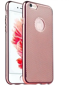 best sneakers 12619 e2d02 MPE Back Cover for Apple iPhone 6S PlusRose Gold
