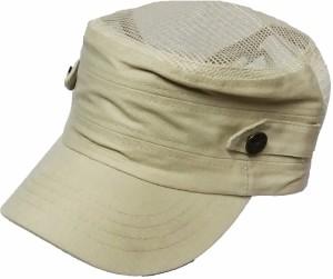 Friendskart Half Net Short Cap In Beige Colour For Mens And Boys Cap