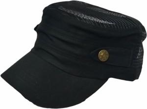 97c9a54fac3 Friendskart Self Design Short Cap In Half Net Black Colour Famous For Mens  And Boys Cap Best Price in India