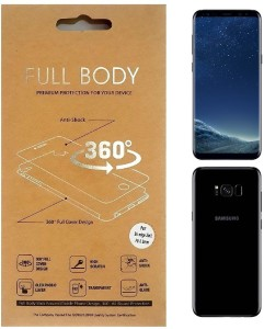 Vatsin Smart Screen Guard for Samsung Galaxy S8