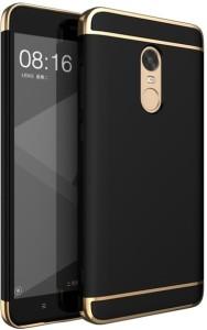 SHINESTAR. Back Cover for Xiaomi Redmi Note 3