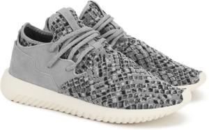 brand new e26e1 f488a Adidas Originals TUBULAR ENTRAP W SneakersGrey