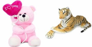 Deals India Deals India I Love You Balloon Heart Teddy Pink 20 cm and Brown stuffed tiger animal (32 cm) combo  - 20 cm