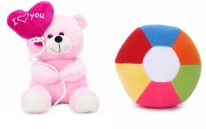 Deals India Deals India I Love You Balloon Heart Teddy Pink 20 cm and Medium Ball(20 cm) combo  - 20 cm