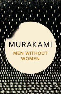 Men Without Women price comparison at Flipkart, Amazon, Crossword, Uread, Bookadda, Landmark, Homeshop18