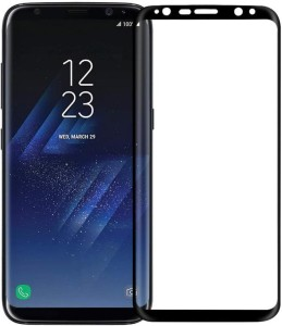 JBJ Tempered Glass Guard for Samsung Galaxy S8