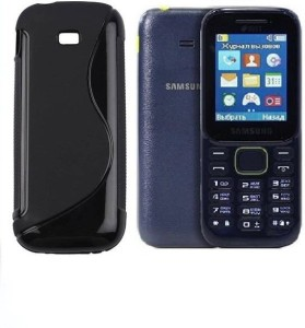 the best attitude 358aa 6c024 Aspir Back Cover for Samsung Guru Music 2 Duos B310ESline