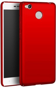best website ee0ae c6421 GadgetM Back Cover for Mi Redmi 4Red