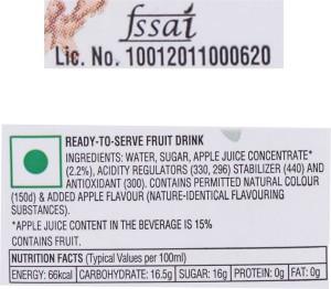 Minute Maid Apple Juice 1 L Best Price